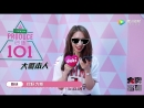 Interview 180619 Interview Produce 101 China @ Meiqi