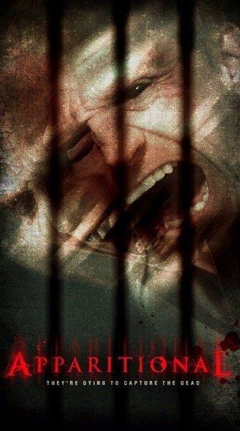 Подборка новых чрезвычайно страшных фильмов-ужасов