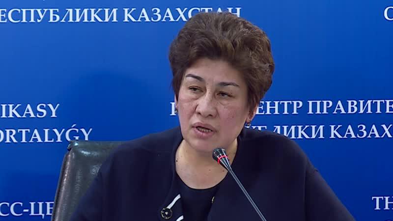 Еліміздегі білім мекемелерінде қауіпсіздік шаралары күшейтілетін болады Шәмшидинова