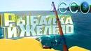 ПЕРЕПЛАВКА ЖЕЛЕЗА И РЫБАЛКА - ECO Global Survival Game 3