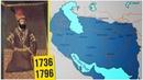Самая большая Азербайджанская империя - Империя Афшар. TARİXİN ƏN BÖYÜK AZƏRBAYCAN DÖVLƏTİ