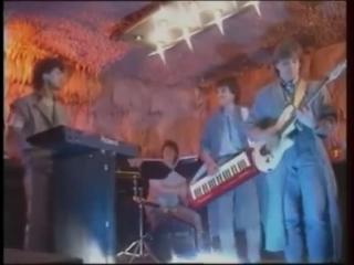 ZOLTAN ERIKA - Szerelemre Születtem (1986)