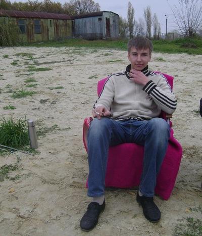 Антон Кравец, 2 июня 1995, Днепропетровск, id140096266