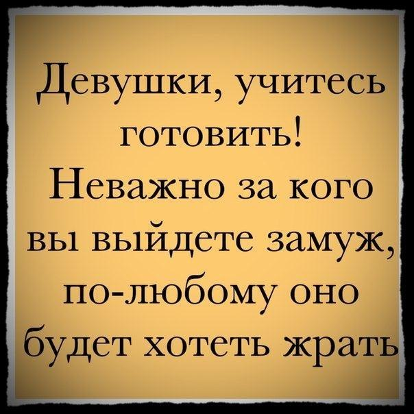 Хи хи хи...)))