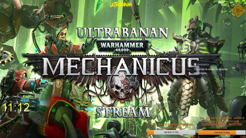 Warhammer 40 000 Mechanicus В ПОИСКАХ УТРАЧЕННОГО ТОСТЕРА 2