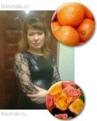 Татьяна Гриценко, 27 июля 1979, Стаханов, id152062119