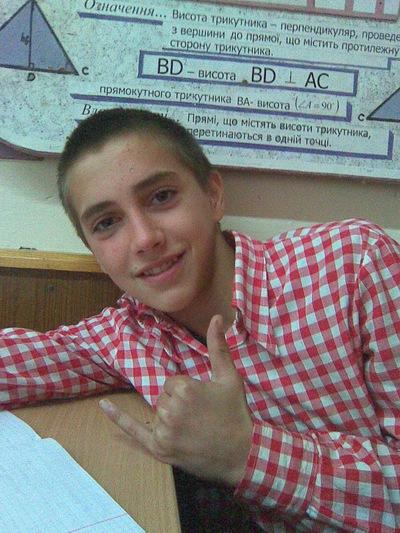 Олександр Шешуков, 13 июля 1998, Тернополь, id64166264