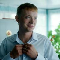 Alexander Riss