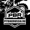 PITBIKERUSSIA.RU №1 Питбайк Сообщество в России