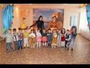 Осень. Детский сад Снежинка-НОРД 2017 год Группа 'Колокольчики'