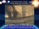 Part 11 Pleiadian Alaje Russian