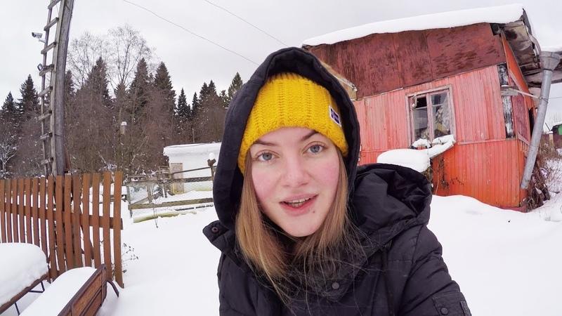 Чистим снег на новых цепях Старый дом и Курятник в деревне