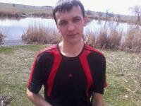 Михаил Яременко, 28 декабря , Никополь, id174637705