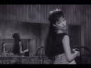Драже с перцем / Dragées au poivre (1963)