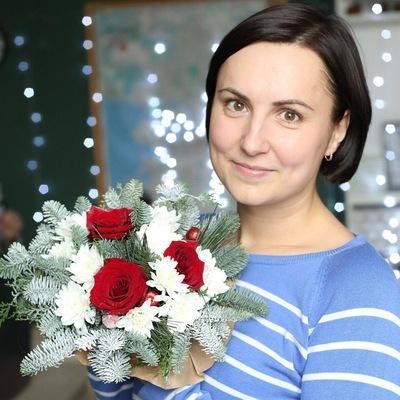 Татьяна Замахова