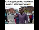 Khimki Quiz, 12.10.18, Вопрос № 69 По данным ООН в 2010 году самый высокий ИХ коэффициент - 37,4 - был в России. РПЦ свою позицию против них озвучивает, но серьезной деятельностью в этом направлении не занимается.
