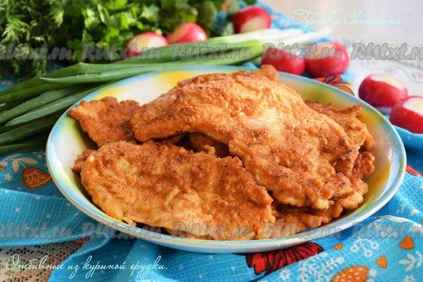 Курица на сковороде пошаговый рецепт с фото