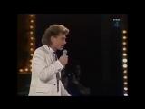 Молодые - Николай Гнатюк (Песня 86) 1986 год