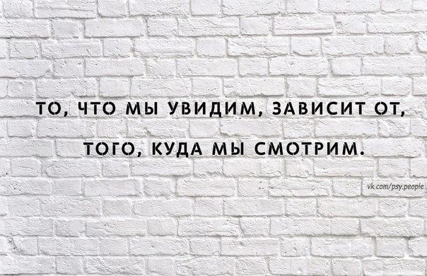 Размышления....
