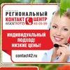 МаксИнфо контакт-центр и справочная 49-69-69
