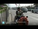 ломка стереотипов Путешественник без ног и рук добрался из Санкт Петербурга во Владивостока