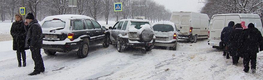 В Москве за сутки произошло почти 700 ДТП