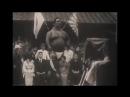 Real Giant The only survived video _ Настоящий Великан (Единственные сохранившиеся кадры)