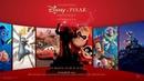 Киноконцерт «Лучшая музыка Disney и Pixar»