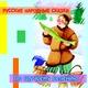 Русские народные сказки - Мужик и царь