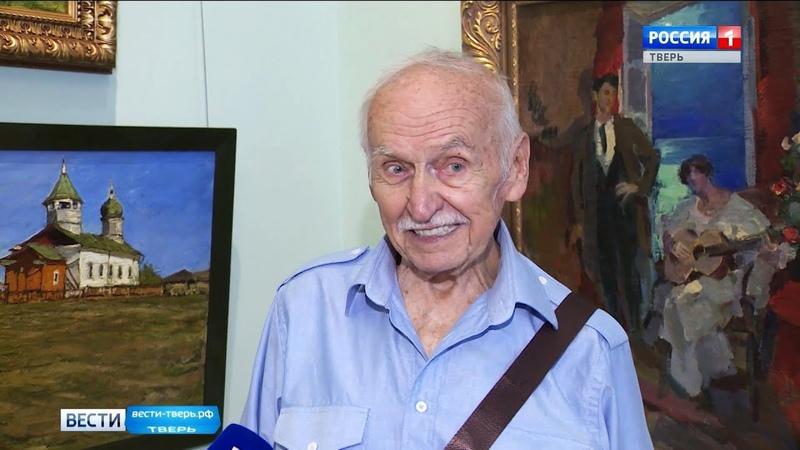 В Тверь с частным визитом приехал внук знаменитого художника Валентина Серова