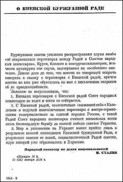 https://pp.userapi.com/c543108/v543108175/3004f/fW4UDTdjHWI.jpg