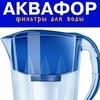 Аквафор Украина