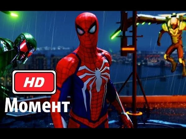 Зловещая шестерка против Человека паука Marvel Spider man 2018 PS4 Full HD 1080p
