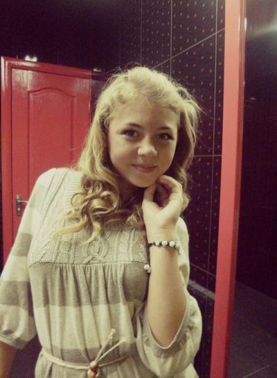 Дарья Зерненкова, 19 сентября , Волгоград, id88644653