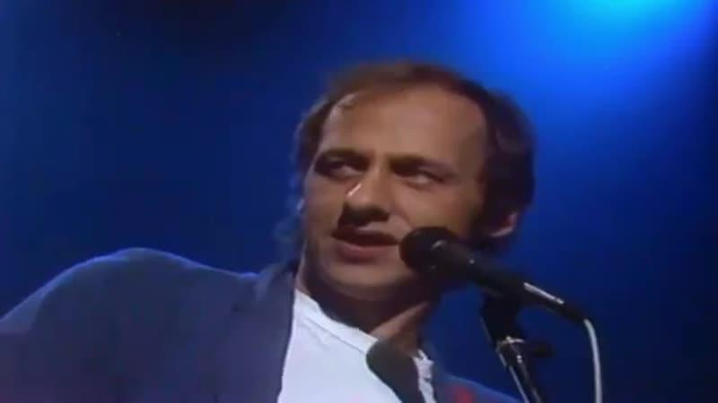 Dire Straits - Industrial Disease - Lørdagskanalen ,Danish TV 9-10 1982