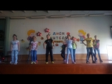 Флешмоб 5 Б , школа 22 г. Новотроицк