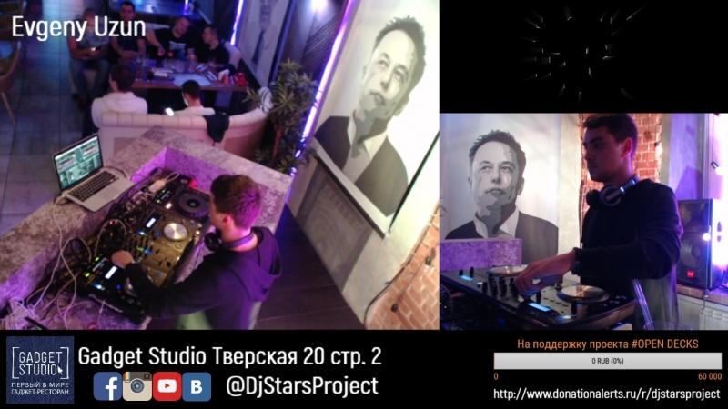 Dj Stars Project Open Decks Party - Evgeny Uzun