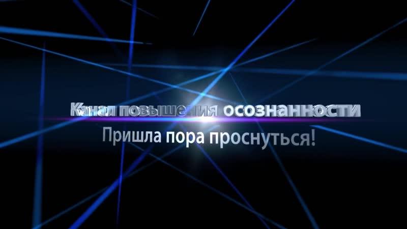 -- Действует Конституция СССР 1977 года! Конституция РФ 1993 года - фикция [24.09 (1)