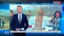 Новости на Россия 24 • Верховного волхва украинских неоязычников выдворяют из Москвы