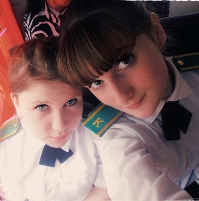 Наталья Василевская, 29 июня 1997, Луга, id221267746
