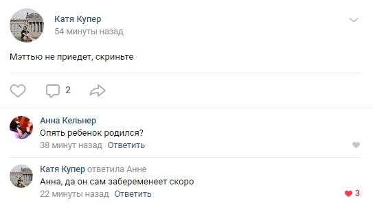 Матвей Кисель | Минск