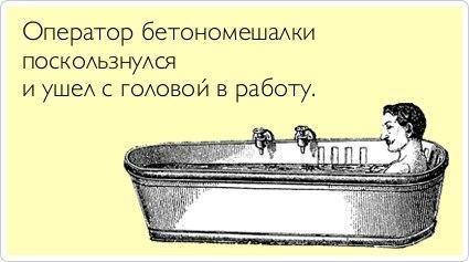 http://cs408225.vk.me/v408225233/1aed/UTHFutPmEnI.jpg