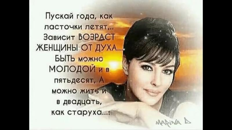 Doc262542277_488015873.mp4
