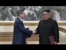 Две Кореи соединят железные и автомобильные дороги