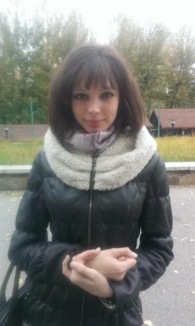 Ирина Гайнулина, 29 сентября 1994, Чита, id55104246