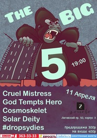 11/04-The BIG FIVE@ZOCCOLO 2.0_SPb