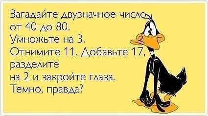 В договоре о возобновлении электроснабжения Крыма должно быть прописано, что он является частью Украины, - Порошенко - Цензор.НЕТ 4927