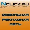 NClick.RU - сеть купли/продажи трафика