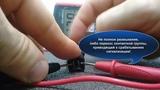 Renault Safrane. Одна из причин срабатывания сигнализации в режиме охраны авто. Ремонт концевика.