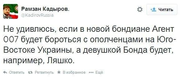 Юмор и демотиваторы (uncensored) BOZAHdzkiV4